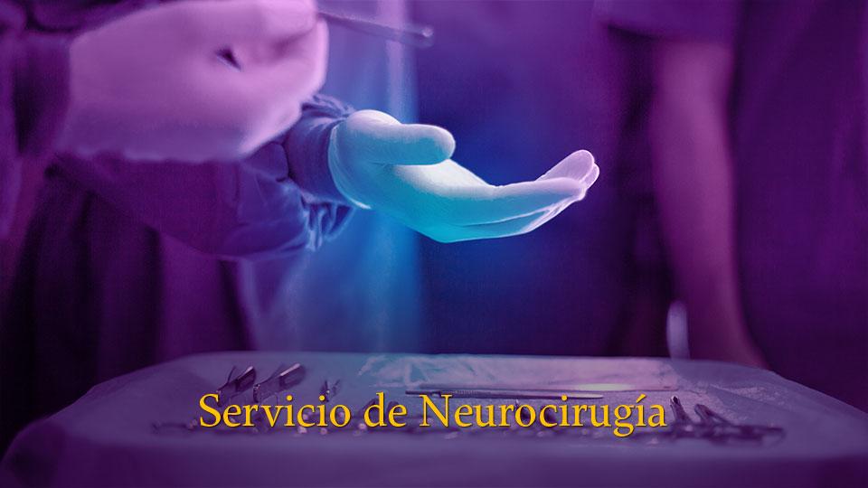 Neurocirugía San Gerónimo (NEC), Grupo San Gerónimo, Santa Fe, Argentina.